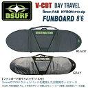 サーフボードケース トラベルケース ファンボード DESTINATION ディスティネーション V-CUT DAY TRAVEL FUNBOARD 8'6