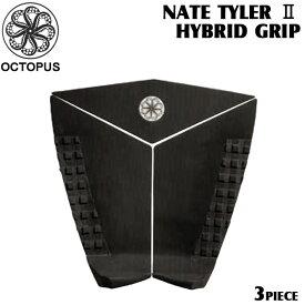 【送料無料】 デッキパッド OCTOPUS オクトパス NATE TYLER2 ネイト・タイラー ツー 3ピース HYBRID GRIP ショートボード用 デッキパッチ【あす楽対応】