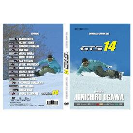 19-20 スノーボード DVD GTS14 カービング カーヴィング スノーボードムービー おがじゅん 小川淳一郎 【あす楽対応】