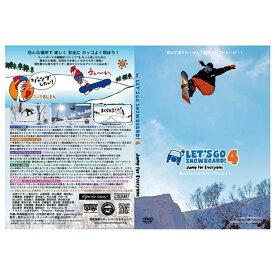 20-21 スノーボード DVD LET'S GO SNOWBOARD! 4 jump for everyone レッツ ゴー スノーボード スノーボードムービー [メール便発送商品]