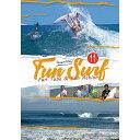 サーフィンDVD FUN SURF 11 ファンサーフ