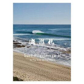 [メール便発送商品] サーフィン DVD 波巡礼2 Surf Pilgrimage2 To The Ends of The World SURF
