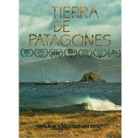 サーフィンDVD TIERRA DE PATAGONES