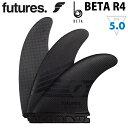 ショートボード用フィン FUTURES. FIN フューチャーフィン BETA R4 [Small] Sサイズ CARBON Vapor Core カーボン 超...