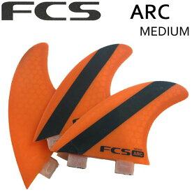 日本正規品 fcs フィン エフシーエス ARC [AM1] アルメリック Mサイズ Performance Core パフォーマンスコア PC トライフィン 3FIN ショートボード用 サーフィン【あす楽対応】