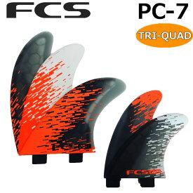 2019 FCS フィン エフシーエス PC-7 Lサイズ Performance Core パフォーマンスコア 5FIN トライクアッドフィンセット TRI-QUAD FIN SET 【FCS フィン】【あす楽対応】