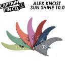 """CAPTAIN FIN キャプテンフィン ALEX KNOST SUNSHINE FLEX FIN 10.0"""" アレックスノスト サンシャイン ロングボード用 ..."""
