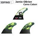 3DFINS 3Dフィン Jamie O'Brien Camo Carbon FUTURE FCS2 J.O.Bトライフィン サーフィン
