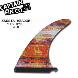 "CAPTAIN FIN キャプテンフィン (2+1FINS) KASSIA MEADOR TIE DYE 9.8"" Red カシア・ミーダー タイダイ ロングボード用フィン"