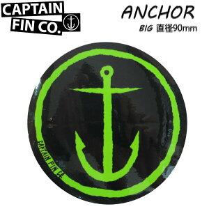 CAPTAIN FIN キャプテンフィン ステッカー ANCHOR BIG [直径90mm] アンカービッグ【あす楽対応】
