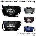 【楽天カード決済でP10倍】 Destination ディスティネーション Wetsuits Tote Bag ウェットトートバッグ 42L