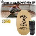 【follows40周年記念特別価格】 INDO BOARD インドボード [ナチュラル] バランスボード サーフ トレーニング 室内 運…
