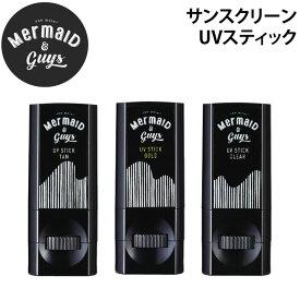 日本正規品 Mermaid & Guys マーメイドアンドガイズ サンスクリーン UV スティック 日焼け止め ウォータープルーフ 顔・からだ用 SPF38 PA++