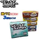送料200円可能 選べてお得[3個セット] STICKY BUMPS スティッキーバンプス サーフワックス Sticky Bumps ORIGINAL WAX…