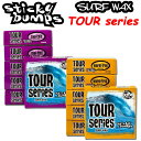 送料200円可能 STICKY BUMPS スティッキーバンプス サーフワックス Sticky Bumps TOUR SERIES ツアーシリーズ サーフ…
