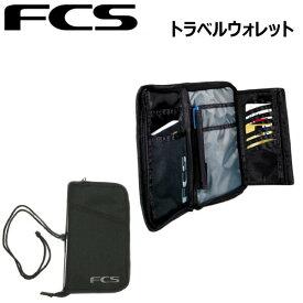 FCS トラベルウォレット Travel Wallet エフシーエス【あす楽対応】