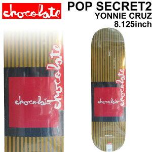CHOCOLATE スケートボード デッキ チョコレート POP SERIES POP SECRET2 YONNIE CRUZ ヨニー・クルーズ [CH-27] 8.125inch スケボー パーツ SKATE BOARD DECK【あす楽対応】
