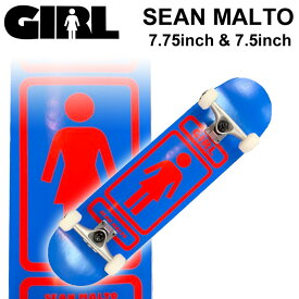 GIRL ガール スケートボード コンプリート SEAN MALTO ショーン・マルト [GL-135] [GL-136] 完成品 スケボー SKATE BOARD COMPLETE【あす楽対応】