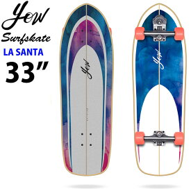 [2/20限定 最大P21倍] YOW SURFSKATE ヤウ サーフスケート LA SANTA 33インチ [V4S5] ラ・サンタ ロングスケートボード コンプリート サーフィン スケボー トレーニング 練習【あす楽対応】