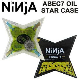 NINJA ベアリング スケボー ベアリング ニンジャ ABEC7 オイルタイプ スターケース入り スケートボード 【あす楽対応】