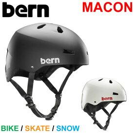 bern SUMMER バーン ヘルメット MACON メーコン スケートボード スノーボード 自転車 MENS メンズ JAPAN FIT ジャパンフィット スケボー ベルン 正規品【あす楽対応】