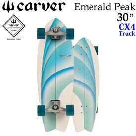 CARVER カーバー スケートボード 30インチ Emerald Peak エメラルドピーク [CX4 トラック] コンプリート サーフスケート サーフィン トレーニング [39]【あす楽対応】