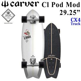 CARVER × CHANNEL ISLANDS カーバー 29.25インチ CI Pod Mod ポッドモッド [CX4 トラック] チャンネルアイランド アルメリック コラボ スケートボード コンプリート サーフスケート [16]【あす楽対応】
