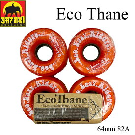 SATORI MOVEMENT【サトリムーブメント・サトリウィール】Eco Thane 64mm 82A ソフトウィール SKATE BOARD スケートボード ウィール 【あす楽対応】