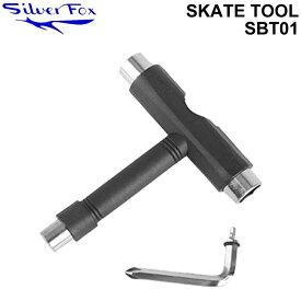 SILVER FOX シルバーフォックス SKATE TOOL SBT01 スケートボード用 Tツール T字型 レンチ 工具 スケボー SK8【あす楽対応】