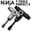 NINJA [ニンジャ] スケートボード 工具 T TOOLS PERFECT X [ツール パーフェクト テン] 10機能付き 2カラー【あす楽対…
