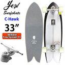 YOW SURFSKATE ヤウ サーフスケート C-Hawk 33インチ [MERAKI SYSTEM S5] CHRISTENSON クリステンソン シェイパーシリ…