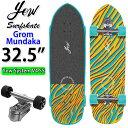 YOW SURFSKATE ヤウ サーフスケート Grom Mundaka 32.5インチ [YOW SYSTEM V4S5] グロムシリーズ ロングスケートボー…