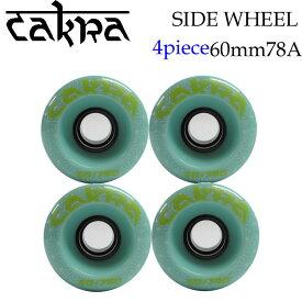 CAKRA WHEEL チャクラ スライド ドリフト ウィール スケトボード ソフト 60mm 78A [AMRTA BLUE] ダウンヒル ロンスケ クルージング スケボー【あす楽対応】