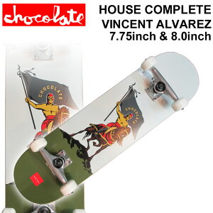 CHOCOLATE チョコレート スケートボード コンプリート HOUSE COMPLETE VINCENT ALVAREZ ヴィンセント・アルバレス [CH-108] [CH-109] 完成品 スケボー SKATE BOARD COMPLETE【あす楽対応】