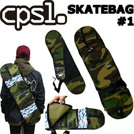 cpsl. 【カプセル】 SKATEBAG#1 【スケートバック#1】 CAMO 【カモ】 8.25インチまで収納可能 スケートボード バッグ 【あす楽対応】