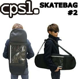CPSL カプセル スケボーバッグ #2 スケートバック