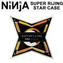 NINJA BEARING 【ニンジャ】 ベアリング スケボー SUPER RIJING [スーパー雷神] ABEC7 (オイルタイプ) スターケース […