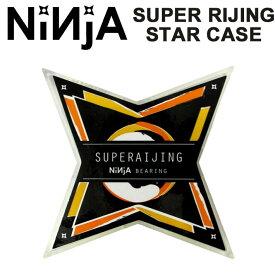 NINJA BEARING ニンジャ ベアリング SUPER RIJING [スーパー雷神] ABEC7 (オイルタイプ) スターケース スケートボード スケボー【あす楽対応】