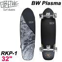 OB Five オービー ファイブ サーフスケート BW Plasma ビーダブルプラズマ RKP-1 32インチ [10] SURF TRUCK スケート…