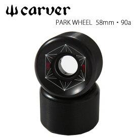 carver カーバー サーフスケート ウィール PARK WHEEL 58mm 90a 2個1SET パークウィール スケートボード 【あす楽対応】