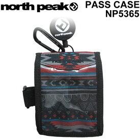 [在庫限りfollows特別価格] north peak ノースピーク パスケース NP-5365 リフト券ホルダー チケットホルダー アームバンド付き スノーボード【あす楽対応】