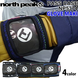 [在庫限りfollows特別価格] north peak ノースピーク パスケース NP-5374 グローブ装着 グローブ巻き リフト券ホルダー チケットホルダー スノーボード【あす楽対応】