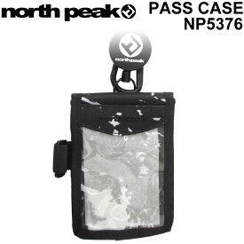 [在庫限りfollows特別価格] north peak ノースピーク パスケース NP-5376 リフト券ホルダー チケットホルダー アームバンド付き スノーボード【あす楽対応】
