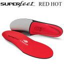 【正規販売店】SUPER FEET 【スーパーフィート】 RED HOT 【メンズ】 インソール