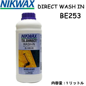 NIKWAX 【ニクワックス】 TXダイレクト WASH-IN EBE253 [1L] スノーウエア用 透湿防水布地用撥水剤 【あす楽対応】