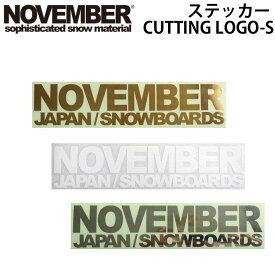 NOVEMBER【ノベンバー】ステッカー CUTTING LOGO-S [10][11][12] カッティング ロゴ エス スノーボード ステッカー