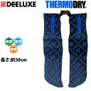 DEELUXE ディーラックス サーモドライ THERMO DRY [BLUE / RED] スノーボード ブーツ乾燥剤 抗菌防臭【あす楽対応】