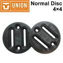 [11/15限定 最大P21倍] UNION BINDING ユニオン ビンディング Normal Disc ノーマルディスク [ 4×4 2×4 BURTON EST …
