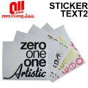011 artistic ゼロワンワンアーティスティック ステッカー TEXT2 テキスト2 スノーボード カッティング ステッカー【…