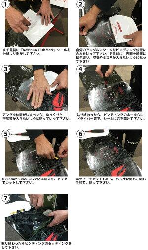 RICE28ライス28フォローズ限定コラボレーションNo!BruiseDiskMarkSticker保護シートスノーボードステッカーステッカー【あす楽対応】